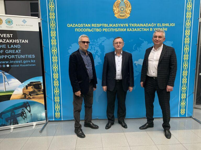 Україно-Казахський інвестиційний форум.